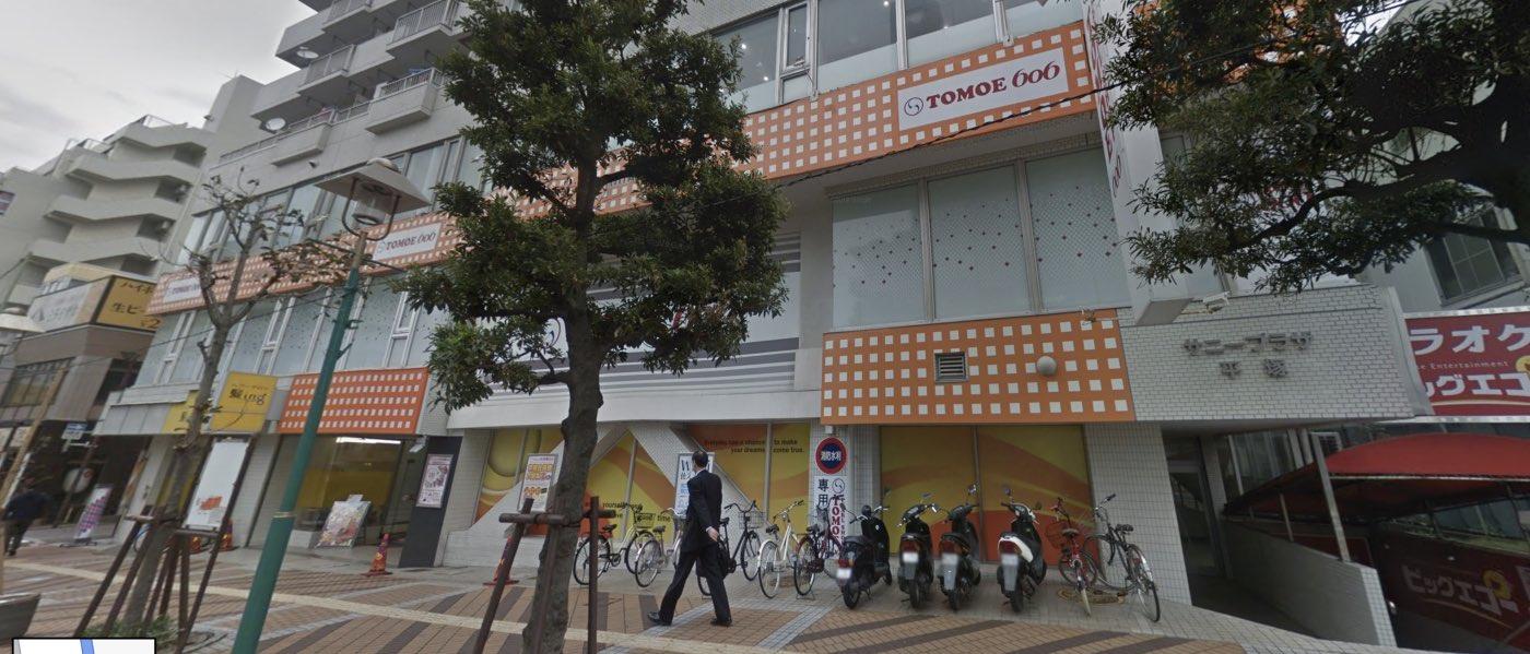 湘南平塚教室の道順写真 サニープラザ平塚