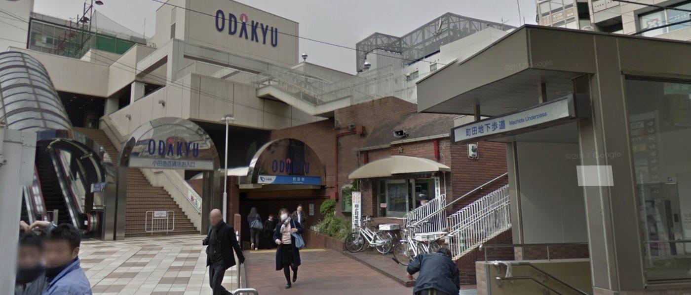 町田教室の道順写真 小田急線町田駅東口前