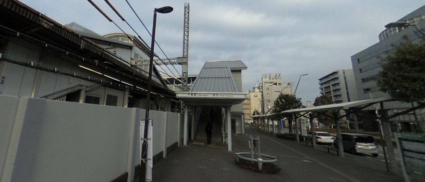 千葉指導教室の道順写真 JR千葉駅北口前