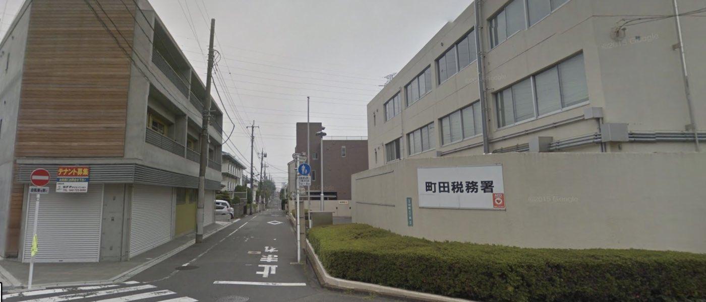 町田教室の道順写真 3つ目の交差点(税務署側へ右折)