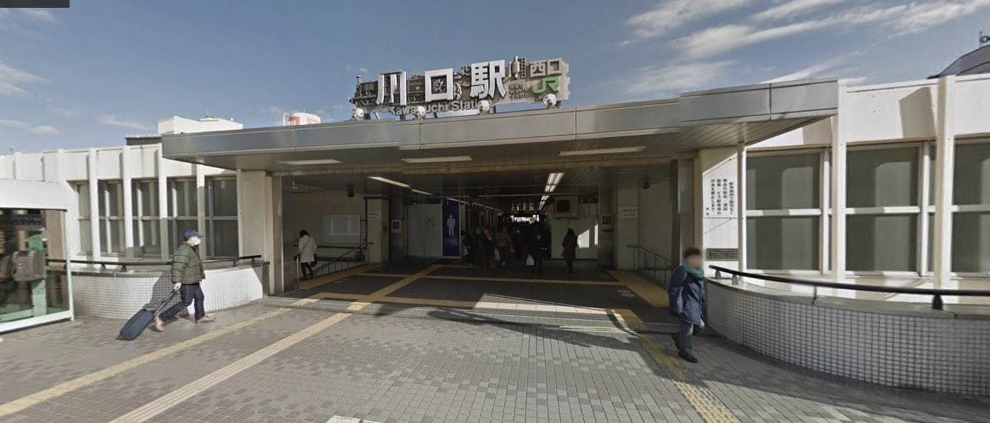 川口教室の道順写真 川口駅西口