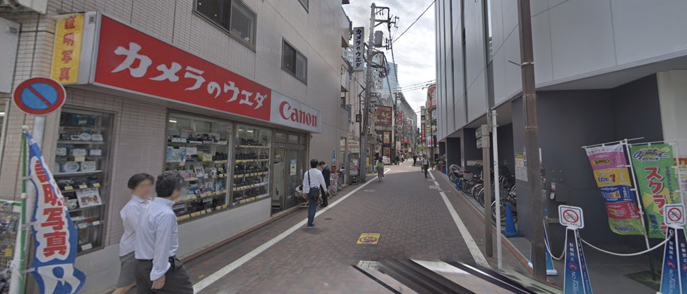 蒲田教室の道順写真 3つ目の交差点(直進)