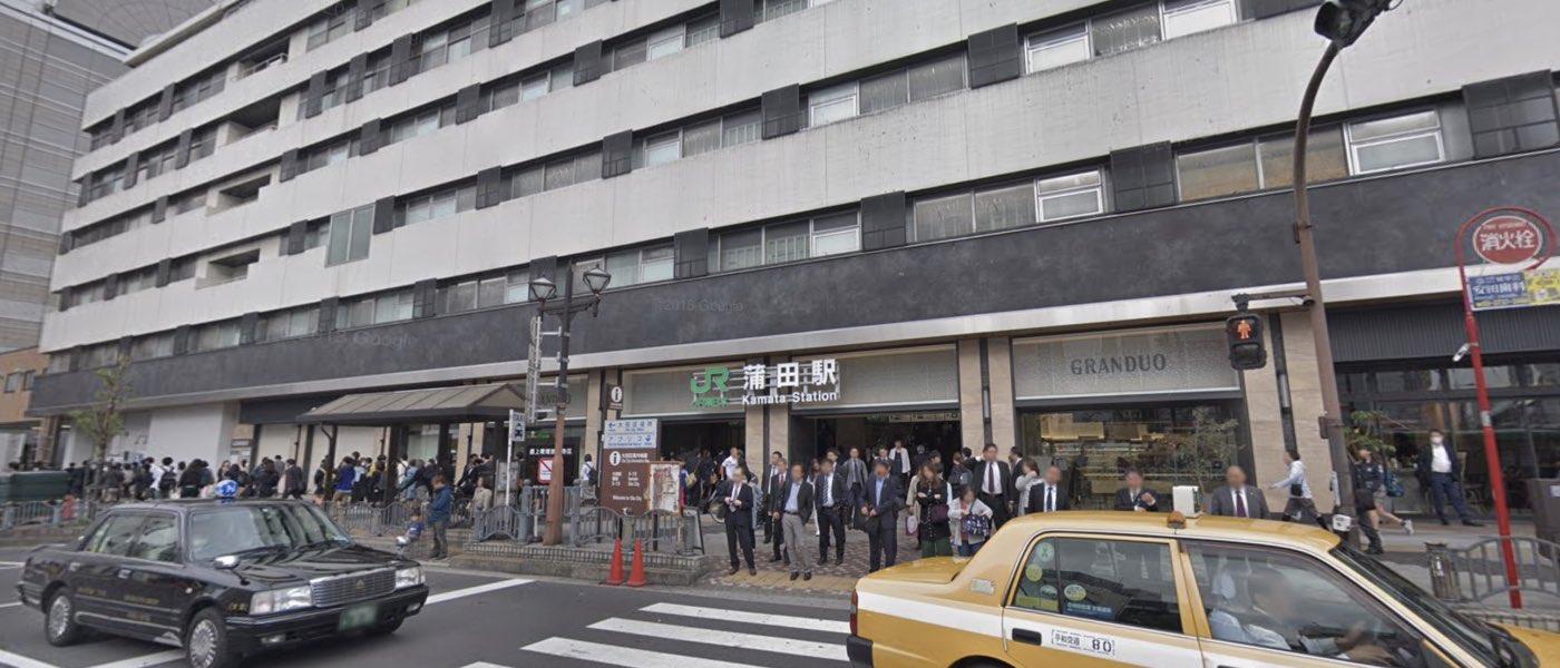 蒲田教室の道順写真 JR京浜東北線蒲田駅東口前