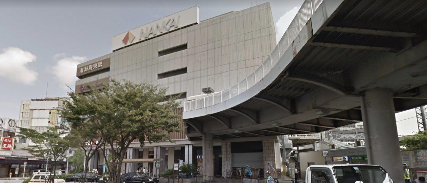 堺東校の道順写真 南海高野線 堺東駅西口前