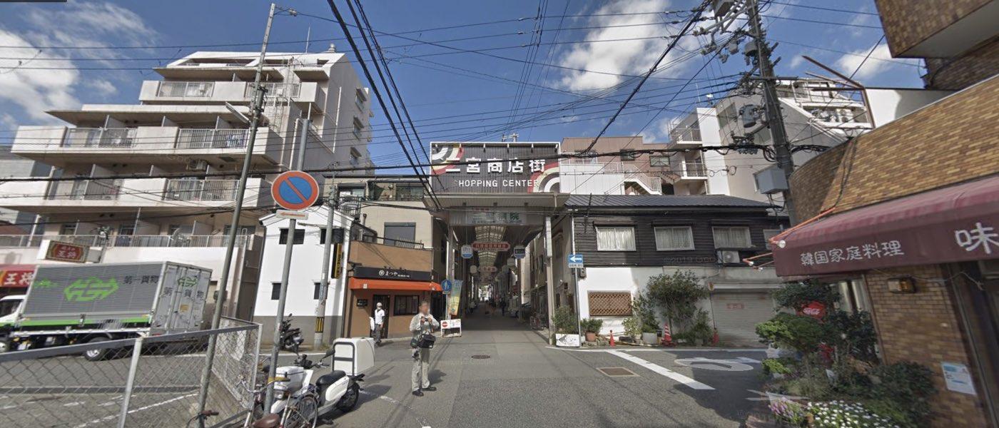 神戸校の道順写真 二宮商店街(直進)